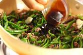 牛肉とピーマンのオイスターソース炒めの作り方6