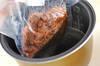 炊飯器でゆで豚の作り方の手順4