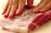 炊飯器でゆで豚の下準備1