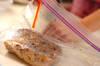 炊飯器でゆで豚の作り方の手順3