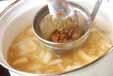 玉ネギと豆腐のみそ汁の作り方1