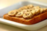 バナナとピーナッツバターのスティックオープンサンドの作り方2