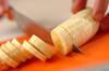 バナナとピーナッツバターのスティックオープンサンドの作り方の手順1