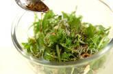 水菜のサラダの作り方5