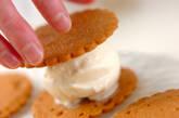 クッキーアイスサンドの作り方10