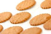 クッキーアイスサンドの作り方9