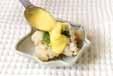 貝柱の黄身酢がけの作り方3