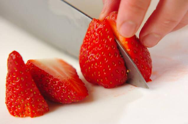 フルーツヨーグルトの作り方の手順1