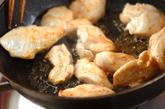 鶏ささ身の塩バター炒めの作り方2