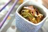クラゲと焼きマイタケの酢の物