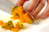 野菜とささ身のライスサラダの作り方1