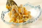 野菜とささ身のライスサラダの作り方3