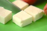 赤ピーマンのクリームチーズ和えの作り方1