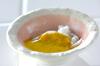 カボチャのミルク煮のポイント・コツ1