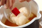 すりおろしカブ汁の作り方1