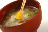 すりおろしカブ汁の作り方2