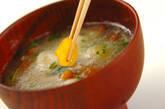 すりおろしカブ汁の作り方4