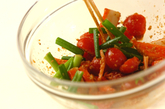 プチトマトとカニカマのゴマ和えの作り方1