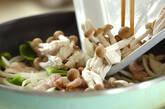 豚肉のマヨジンジャー炒めの作り方7