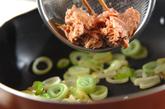 キヌサヤとピーナッツの塩炒めの作り方1