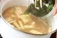 豆腐とワカメのみそ汁の作り方3