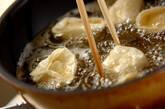 カリッとチーズの包み揚げの作り方2