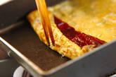 う巻き卵の作り方5