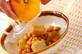 京芋の煮物の作り方3