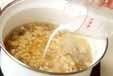 鶏ひき肉のスープの作り方2