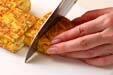 切干し大根の卵焼きの作り方5