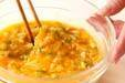 切干し大根の卵焼きの作り方2