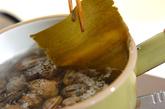 アサリのシンプルお吸い物の作り方1