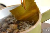 アサリのシンプルお吸い物の作り方3