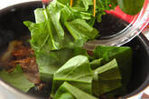 牛肉とホウレン草の中華炒めの作り方2