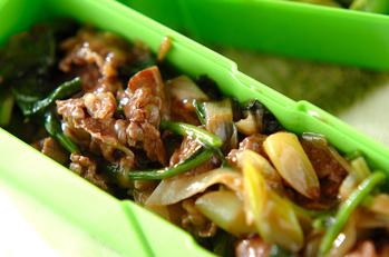 牛肉とホウレン草の中華炒め