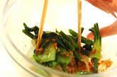 青菜のゴマ和えの作り方5