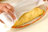 ユリネとカニのオムレツの作り方3