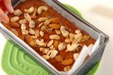 ねっとり里芋のチョコパウンドケーキの作り方4