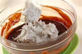 ねっとり里芋のチョコパウンドケーキの作り方2