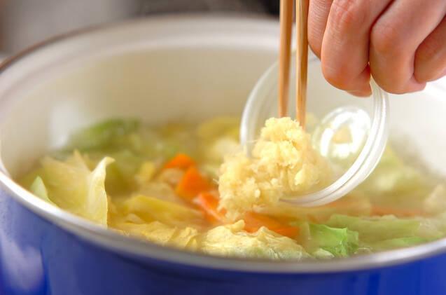 春キャベツのスープの作り方の手順4