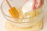 サツマイモアイスの作り方2