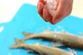 アユのシンプル塩焼きの作り方4