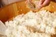 マグロたたき丼の作り方2