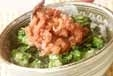 マグロたたき丼の作り方3
