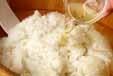マグロたたき丼の作り方1