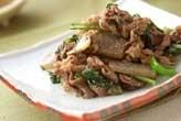 牛肉と菊菜の炒めもの
