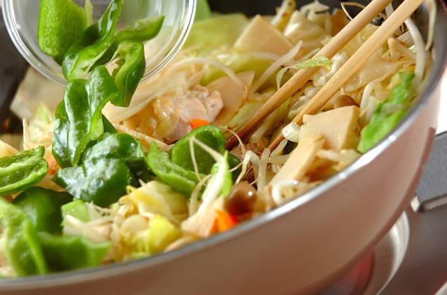 エスニック野菜炒めの作り方の手順14
