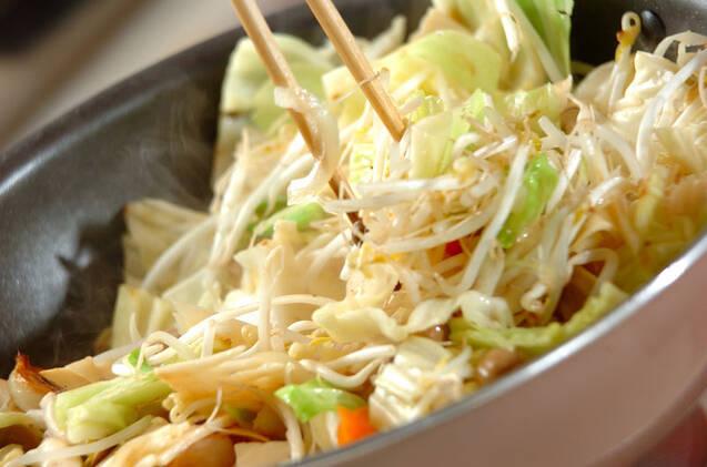 エスニック野菜炒めの作り方の手順13