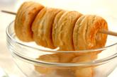 クロナッツ~キャラメルバナナ添え~の作り方6