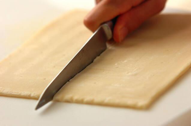 クロナッツ~キャラメルバナナ添え~の作り方の手順1